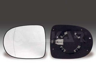 glace de retroviseur gauche aspherique chauffant de renault de clio 3 de 04 2009 a 10 2012. Black Bedroom Furniture Sets. Home Design Ideas